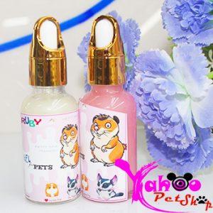 Sữa tắm siêu thơm Hamster, Nhím, Thỏ, Bọ, sóc