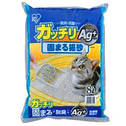 Cát mèo Iris Hạt Nano Bạc