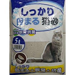 Cát mèo Nhật 5 lit