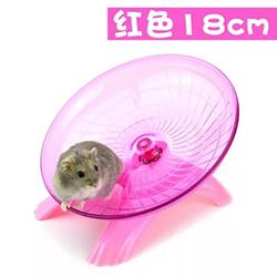 Whell dĩa parabol hồng cho hamster