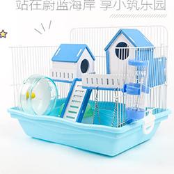 Lòng Villas Form xanh dương cho hamster