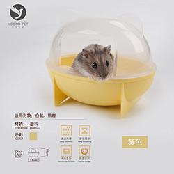 nhà tắm ếch lớn vàng hamster Bear