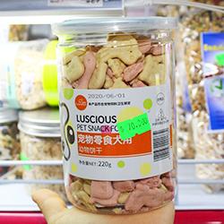 Bánh biscuit hình thú hôp 220gr
