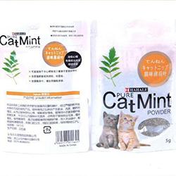 Cỏ bạc hà gói mini cho mèo
