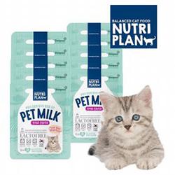 pet milk nutriplan