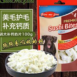 Bánh thưởng phô mai sữa cún