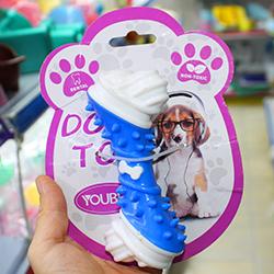 Đồ chơi xương gai nhựa cho chó