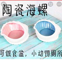 Nhà tắm sứ con sò
