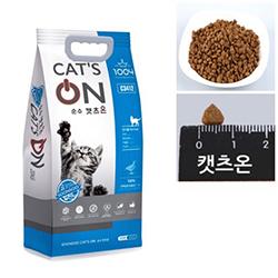 CAt'on gói 5kg cho mèo