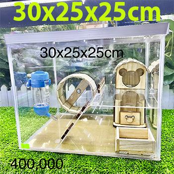 Chuồng Mika 30x25x25cm phụ kiện gỗ 2