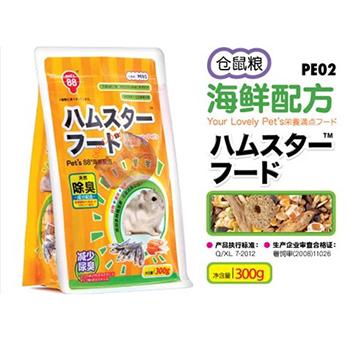 Thức ăn trộn hải sản Pet88 PE02 300gr