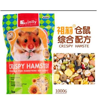 Crispy hamster food